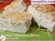 Бонбони Маршмелоу (Marshmallows) - кокосови