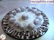 снимка 11 към рецепта Торта Алмир