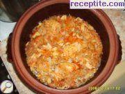 снимка 1 към рецепта Пиле по ловджийски