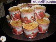 Памукови тортички