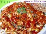 снимка 1 към рецепта Пиле с лютика