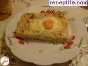 снимка 5 към рецепта Яйца с картофи на фурна