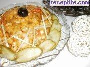 снимка 1 към рецепта Коледна боб салата