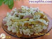 Ориз по Кантонски