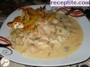 recipe photo 2 Chicken with sauce royal