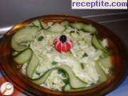 Salad with cabbage, tomato, carrot and cucumber
