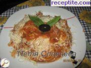 Spaghetti with minced meat and olives