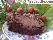 Chocolate layered cake - II type