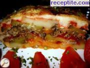 Greek moussaka with cheese
