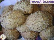 Орехови питки