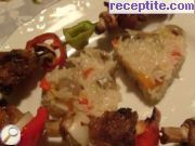 Basmati Rice with vegetables and mushrooms