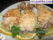 Fried legs with sesame