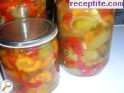 Pickle of roasted green tomatoes