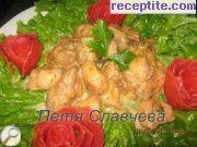снимка 1 към рецепта Пилешко с гъби с млечен сос и кашкавал