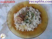 Chicken with rice halogen oven