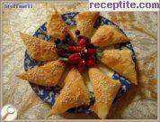 снимка 2 към рецепта Банички за гости