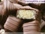 Mini Bounty candy bars