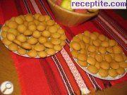 снимка 1 към рецепта Коледни меденки - II вид