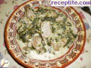 Pork with spinach and cream to the pan