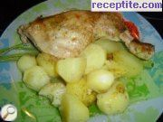 recipe photo 17 Chicken with potatoes in the oven