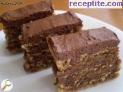 recipe photo 1 Layered cake Garash in Troyan