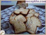 снимка 12 към рецепта Канелено-карамелен хляб