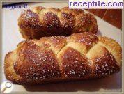 снимка 18 към рецепта Козунак на конци в машина за хляб - II вид