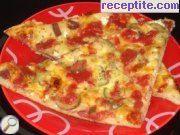 снимка 49 към рецепта Бъркана пица