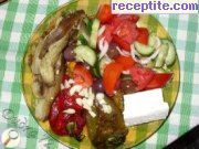 Salad with roasted eggplant, peppers and tomatoes