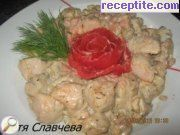 recipe photo 3 Chicken Delight