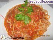 Спагети със зеленчуци