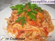 Baked spaghetti with vegetables