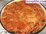 recipe photo 1 Baked spaghetti with vegetables