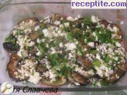 recipe photo 1 Baked Eggplant