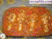 recipe photo 1 Party legs with vegetables