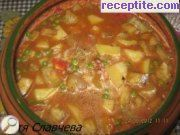 recipe photo 1 Gyuvetch mix of vegetables