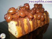 снимка 15 към рецепта Шоколадово съзвучие