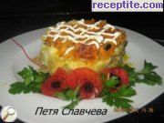 recipe photo 1 Exciting appetizer