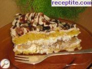 Layered cake with apple stuffing
