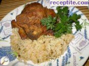 Roasted lamb with rice