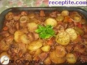 Pork with potatoes in the oven - II type