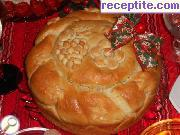 recipe photo 29 Pita with decoration