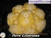 recipe photo 1 Pita flower