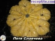 recipe photo 1 Pita Snowflake