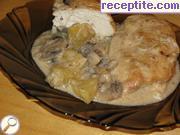 снимка 1 към рецепта Пилешко с ябълки и сос а ла Нормад