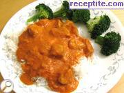 Бутер пиле (Butter chicken)
