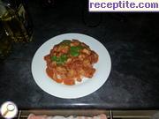 снимка 3 към рецепта Кебап от свинско месо с ориз