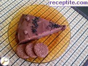 Chocolate and biscuit cake