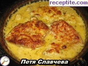 recipe photo 1 Pork chops with potatoes and bechamel