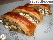 снимка 9 към рецепта Щрудел със спанак и сирене